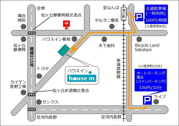 ハウスイン地図(縮小)